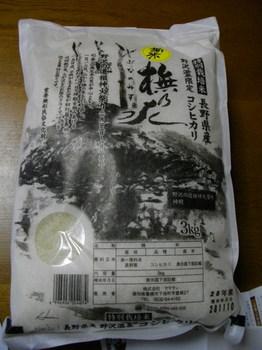 優待02.JPG